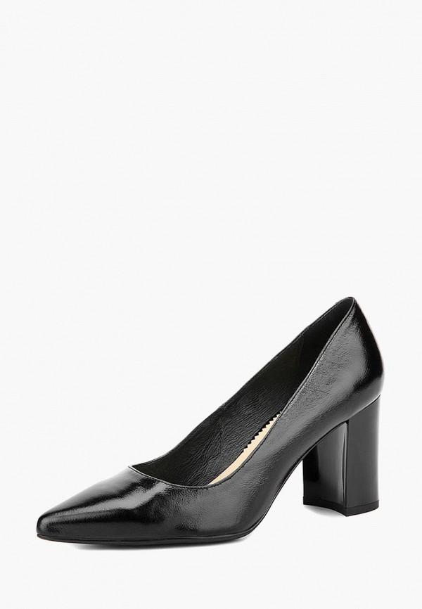 Купить Обувь Lisette В Интернет Магазине