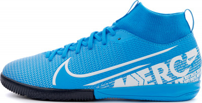 Бутсы детские Nike Jr Superfly 7 Academy IC 5DG0H2TO2S
